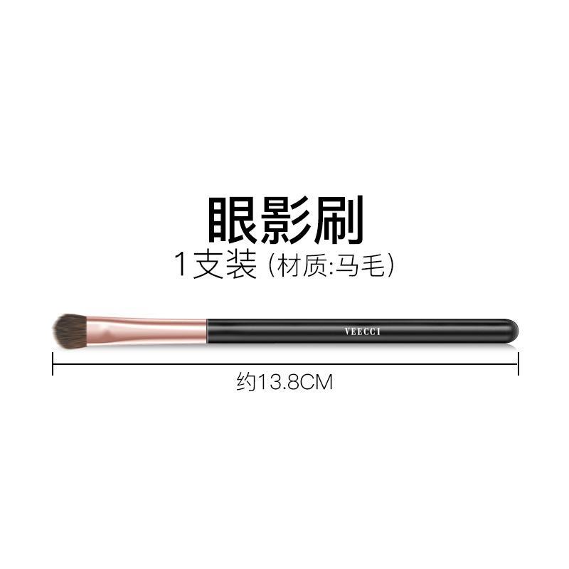 Makeup Brush Membawa Alas Bedak Pemula Paket Lengkap Kombinasi