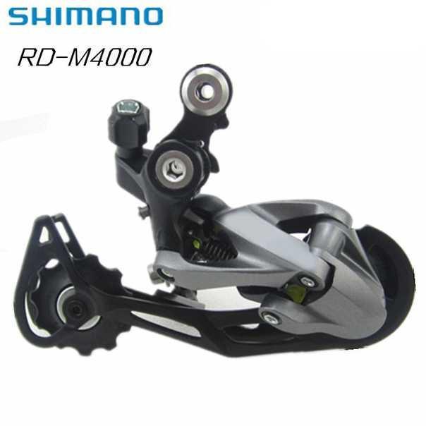 5bd4308e0bc Shimano Alivio 9 Speed Rear Derailleur - RD-M4000 (OEM) - Black