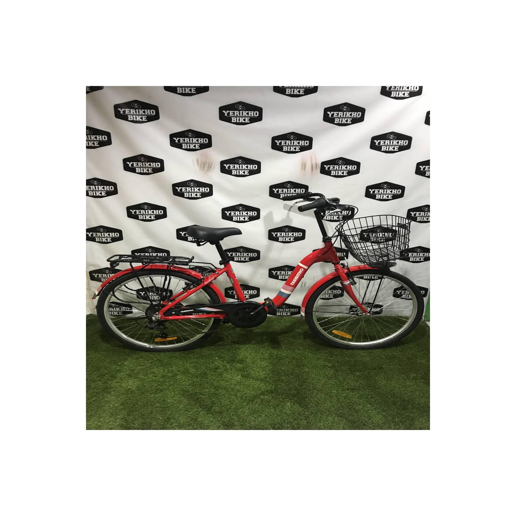 Sepeda Mini Keranjang Thrill Tabibitho Euphoria 24