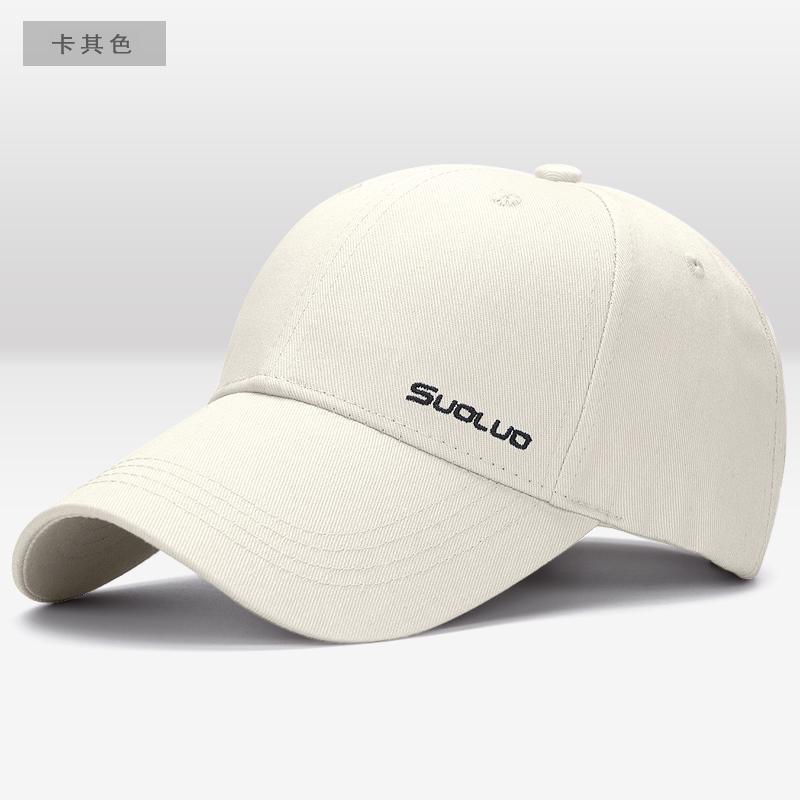 Gaya Korea pasang modis topi Pelindung Sinar Matahari topi bisbol Luar  rumah topi lidah bebek topi ec2c93580d