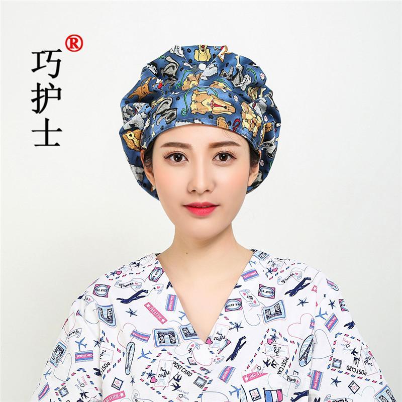 ruang operasi Topi perempuan dokter perawat laboratorium anti debu Topi KesehatanIDR132900. Rp .