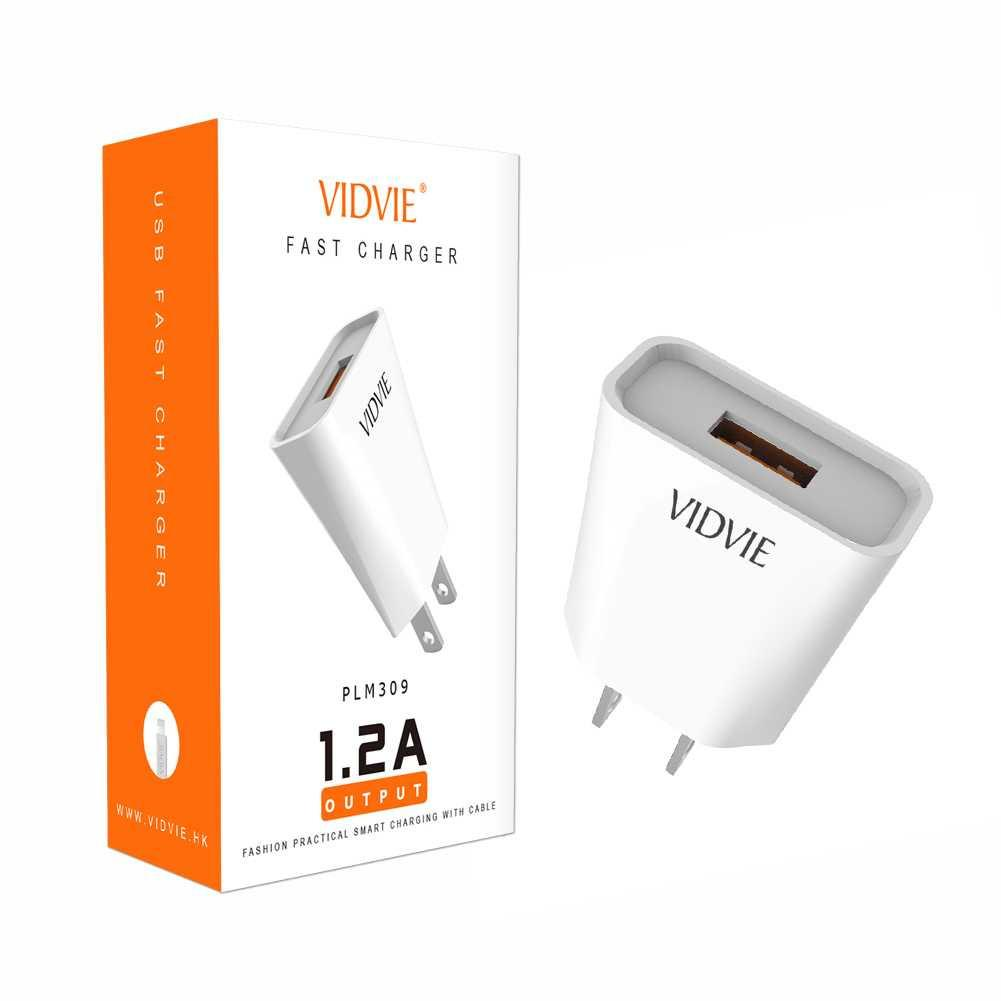 Vidvie Micro Charger (USB Cable Included-Micro) - PLM309