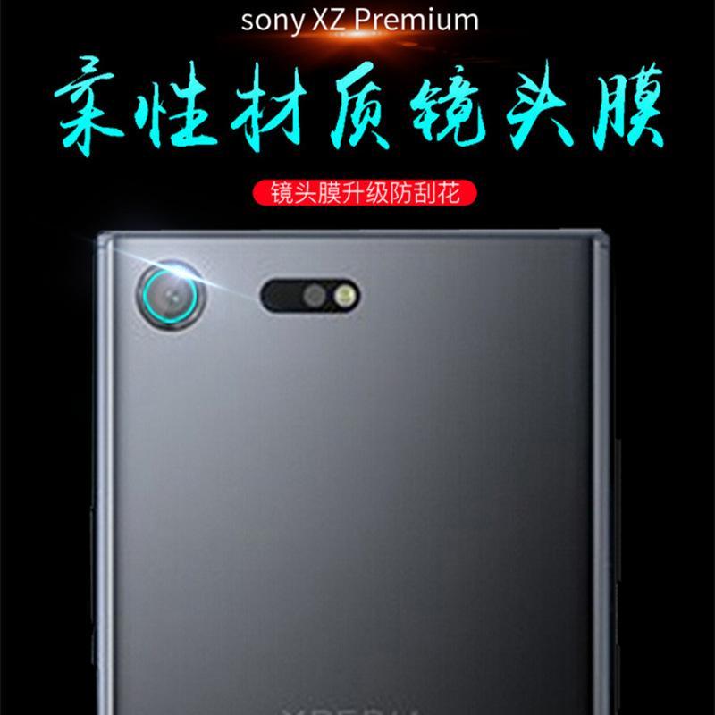 Sony pelindung layar Handphone Lensa Kamera pelindung layar Z5/Z3/Z4/Xz1c High-Definition