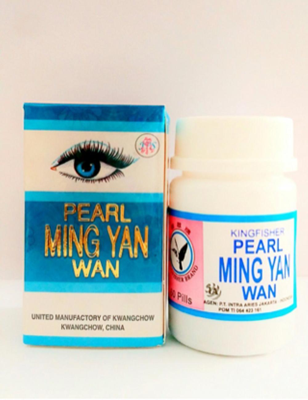 Daftar Harga Vitamin Samyun Wan Terpercaya Samyunwan Wisdom Asli Pearl Ming Yan Obat Sakit Mata Minus Di Lapak Hj Farida Hanim Hjfaridahanim
