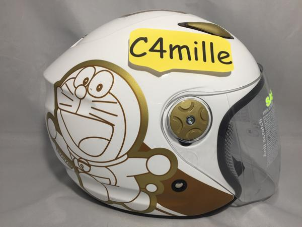 Helm BMC Milan doraemon white Gold