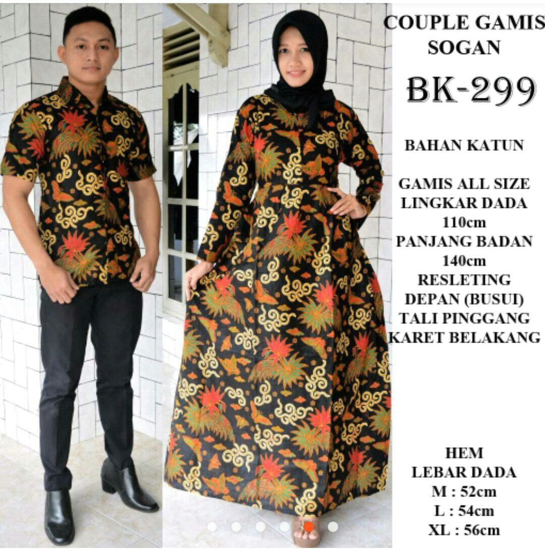 Couple gamis batik sogan BK-299 bahan katun