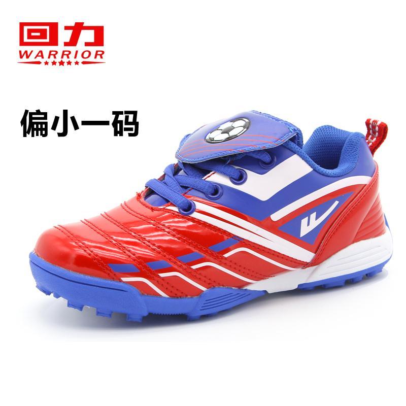 WARRIOR Sepatu Bola Children Sepatu Sneakers Lonjakan Tergelincir Pelatihan ([Patah Kuku Model] Biru (Rekomendasi cocok Buatan Manusia Plastik Padang Rumput))