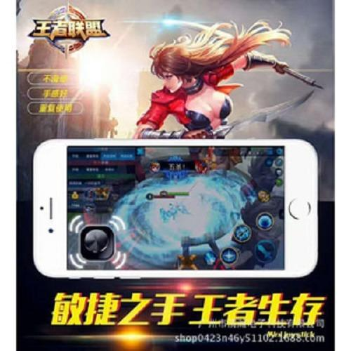 JAKVR Arcade Joystick Square Nano Touch Screen Phone Mobile Legends