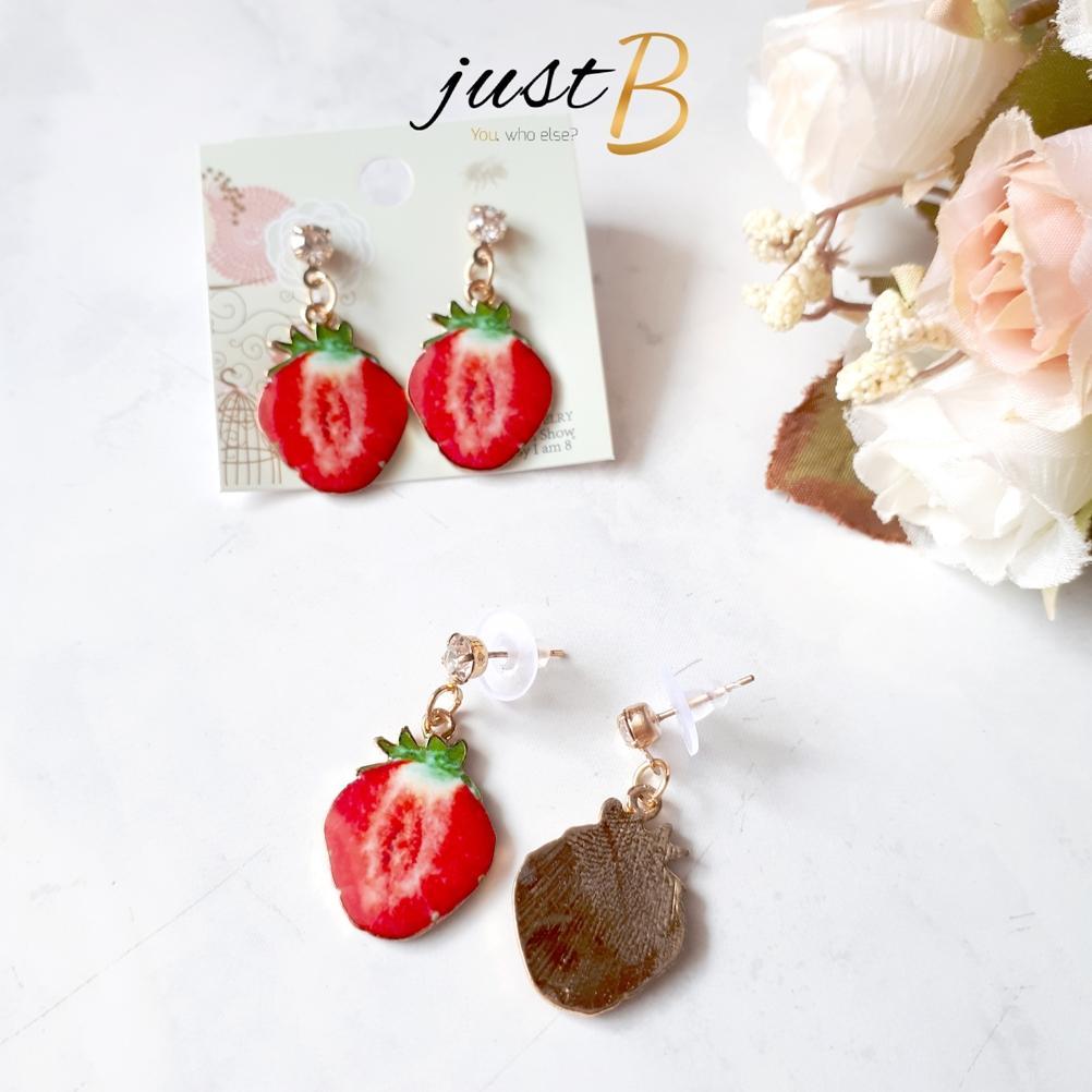 Harga Morin Strawberry Jam Selai Stroberi 330gr Rp 36000 Anting Korea Summer Style Cute Bentuk Dan Semangka