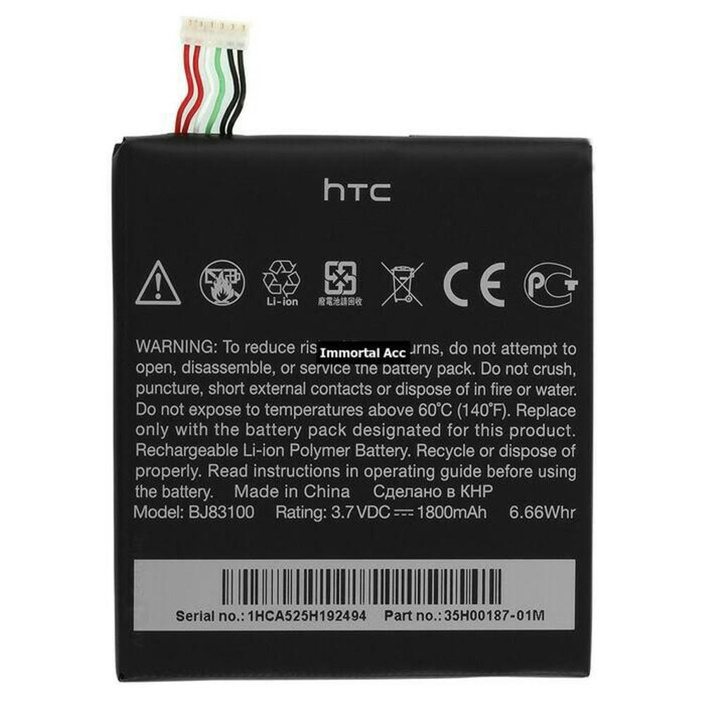 BATTERAY BATERAI BATTERY HTC ONE X S XL BATERE BATREI HP KUALITAS ORIGINAL