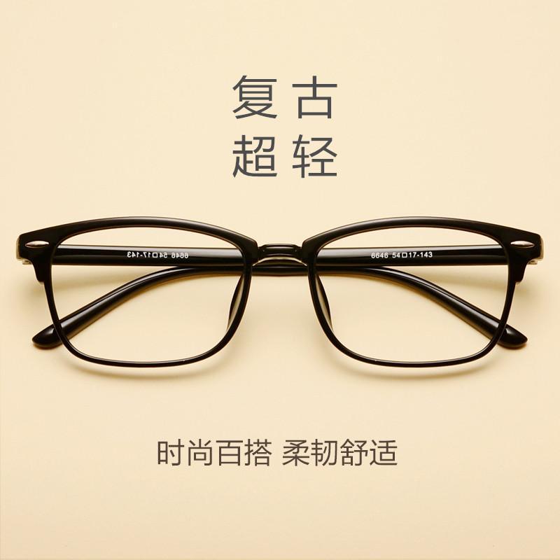 Sangat Ringan 宽脸 ukuran besar hitam bingkai lengkap Bingkai Kacamata Wajah Besar bingkai kacamata TR90 Pria dan wanita wajah gemuk besar rabun dekat Frame kacamata