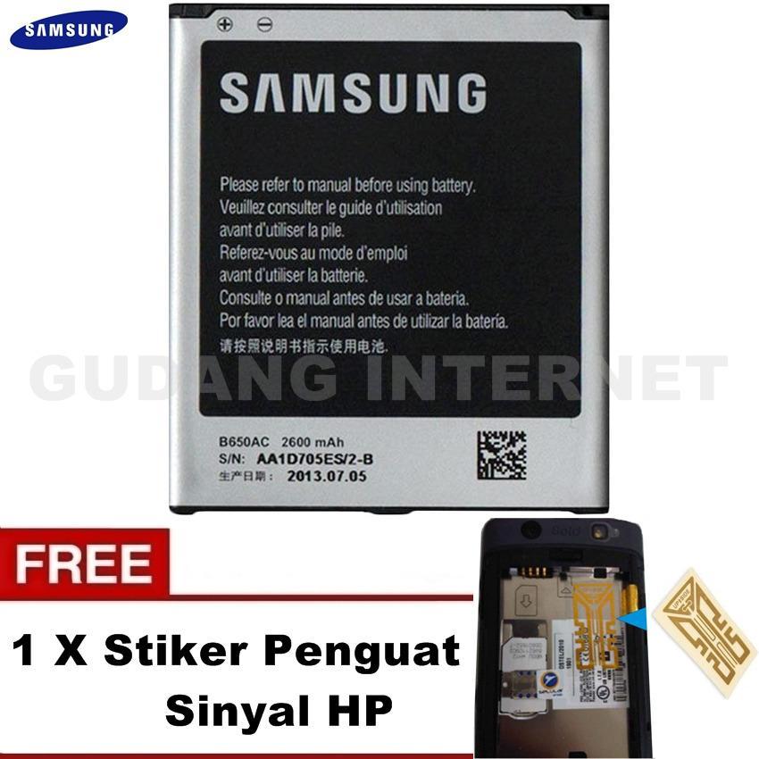 Samsung Baterai GT-N9150 Galaxy Mega 5.8 original 2600mAh + FREE Stiker Penguat Sinyal HP