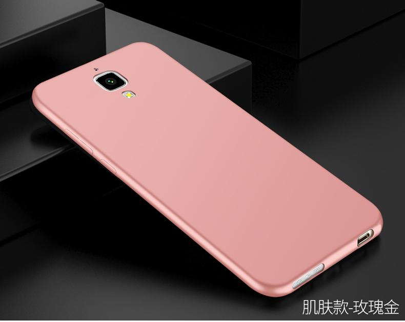 Casing HP M4/Mi4lte-CMCC Silikon Xiaomi Perlindungan Kaca Anti Panas