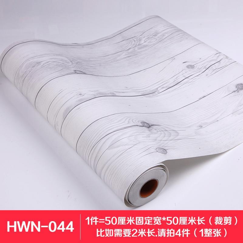 Kertas Kayu PVC Perekat Diri Stiker Kantor Meja Dan Kursi