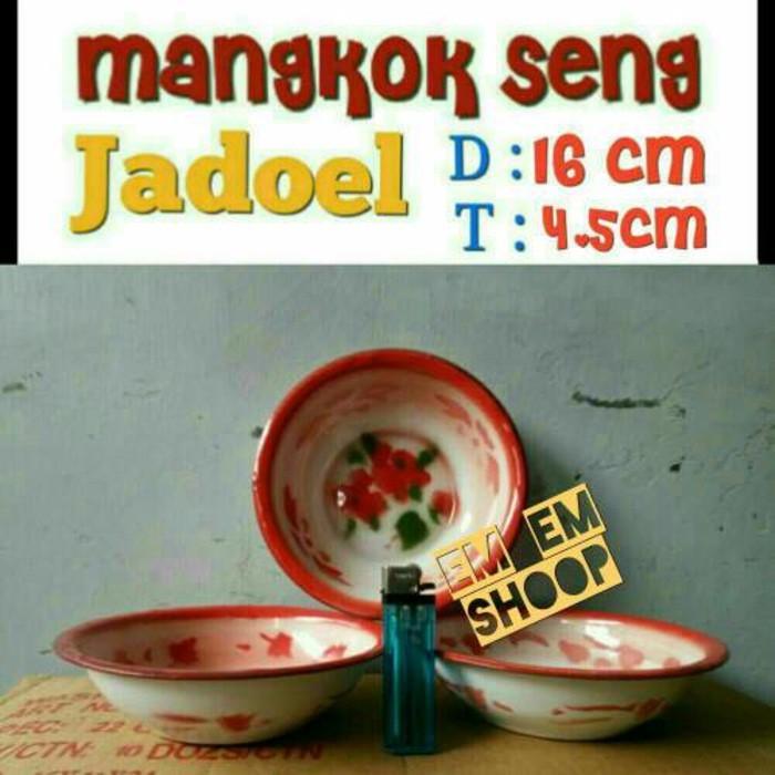 Mangkok Jadul/Enamel/Seng/Motif Bunga/16Cm - Rqb7k0