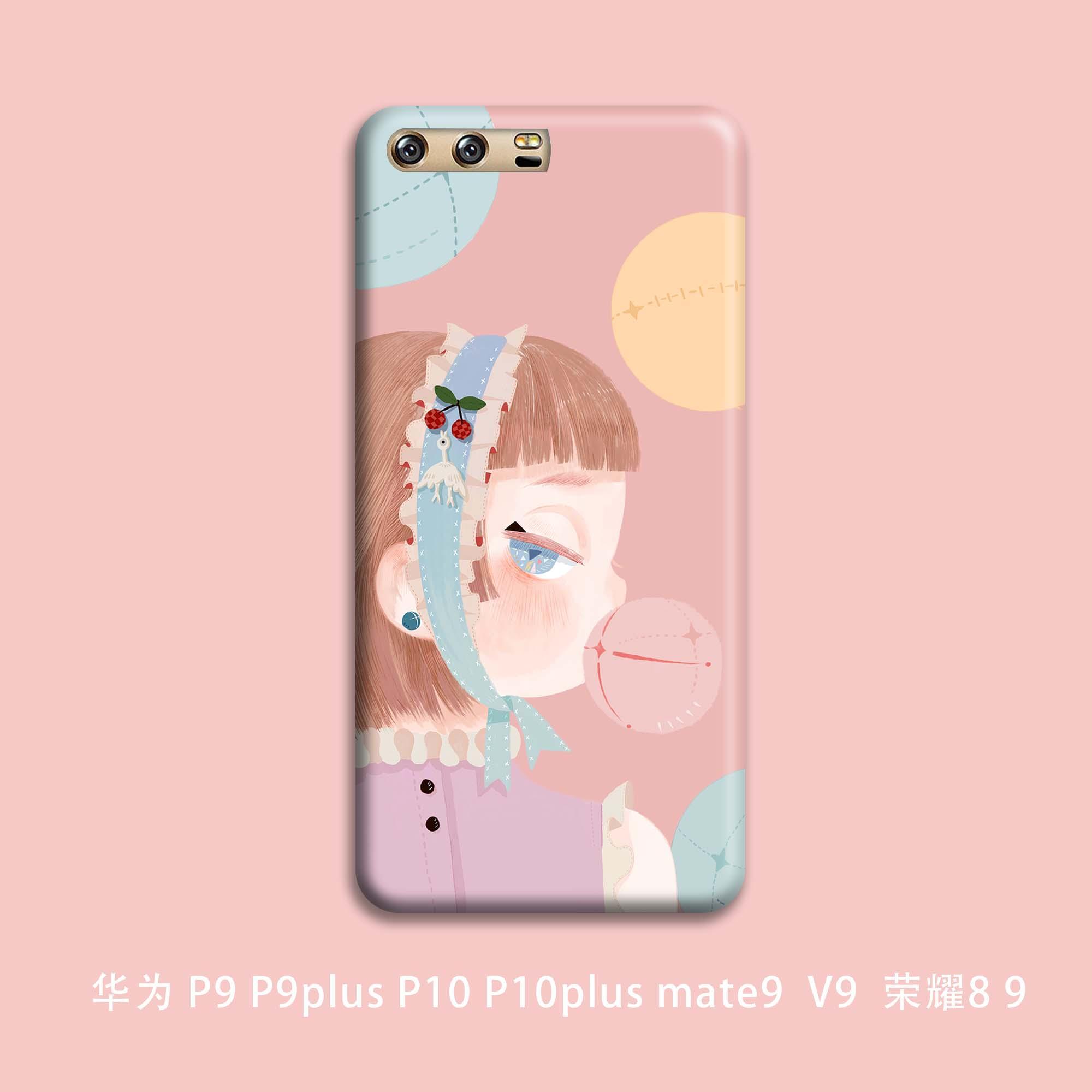 Padang Gurun Selubung Ponsel 10 Plus/Mate10/Nova2s Merah Muda Gadis Lulur