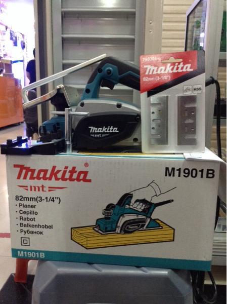 Promo Paket Mesin sugu/serut kayu MAKITA+1psg mt. serut MAKITA 793004-