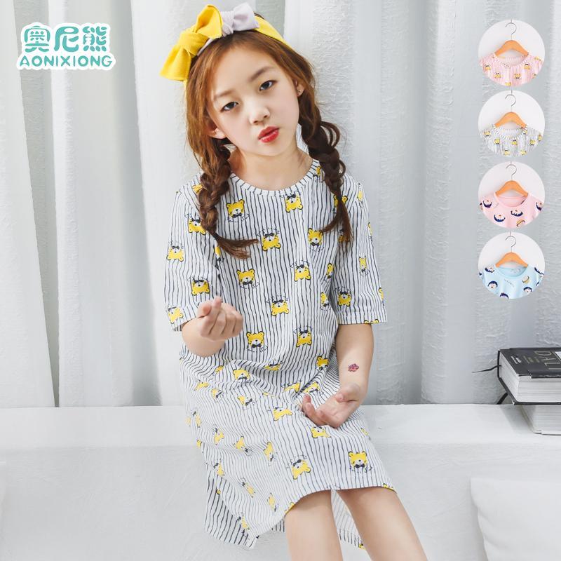 Baju Rumah Putri Katun Gaun Tidur Orangtua Dan Anak Bagian Tipis (Merah Muda Beruang Kecil)