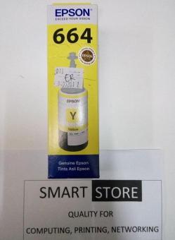 Harga preferensial Epson T6644 Tinta Botol Epson L Series Yellow terbaik murah - Hanya Rp67.320
