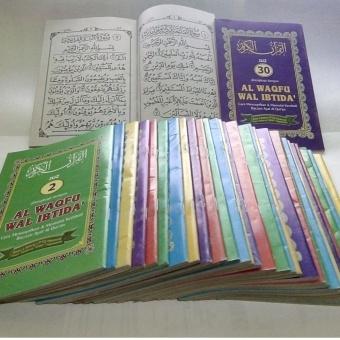 Al Quran Karim Al Waqfu wal Ibtida' - Per Juz - 2