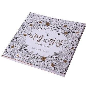 HengSong Secret Garden Coloring Book Relaxing Multicolor