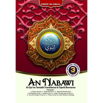 Harga Iqro Global - Al Qur'an An Nabawi