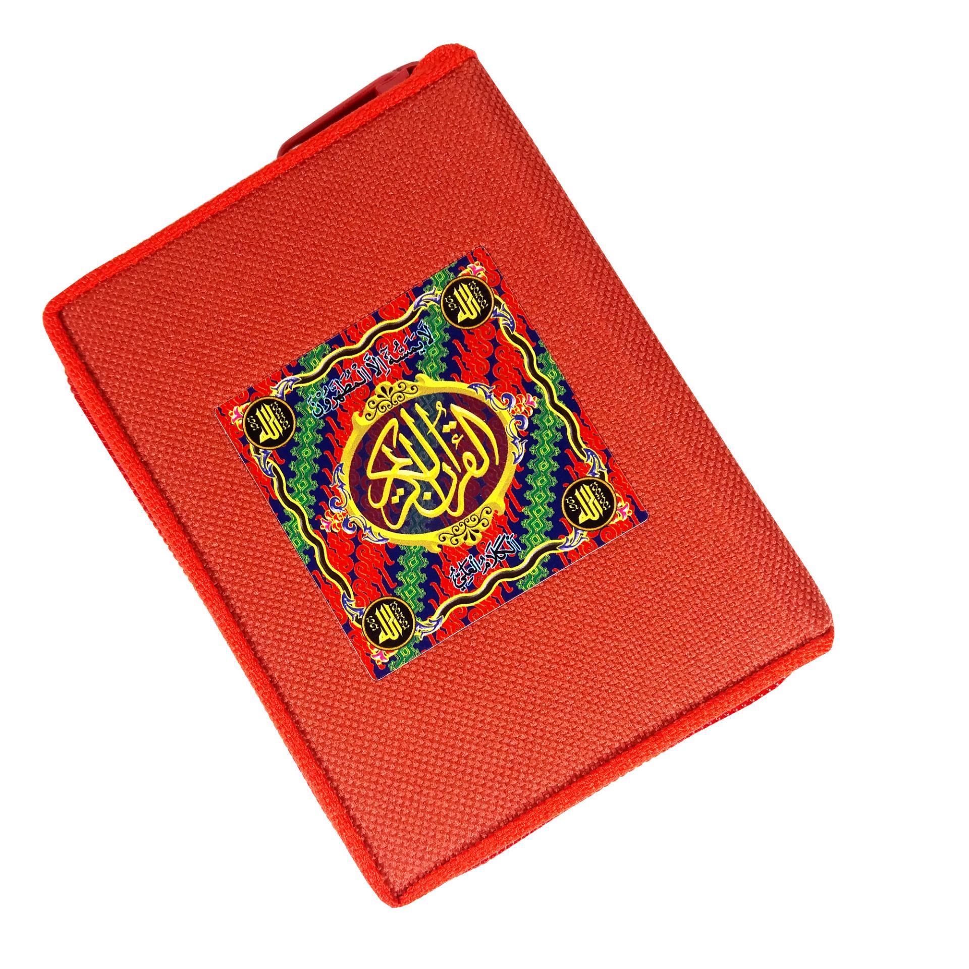 ... Nabawi Al Quran Saku Kalamul Ali - Merah ...