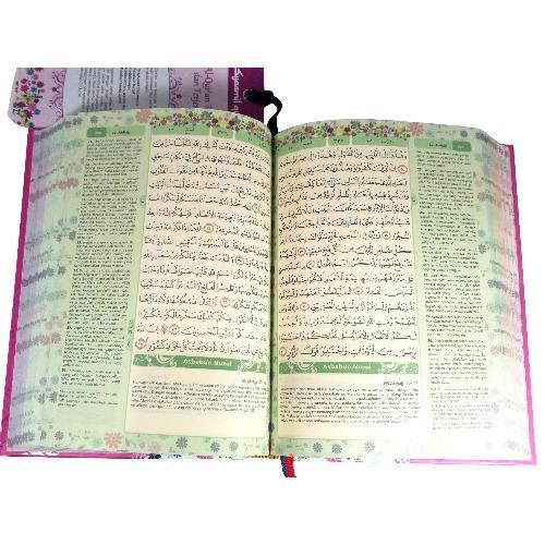 Nabawi Al Quran Yasmina Hard Cover - Pink .