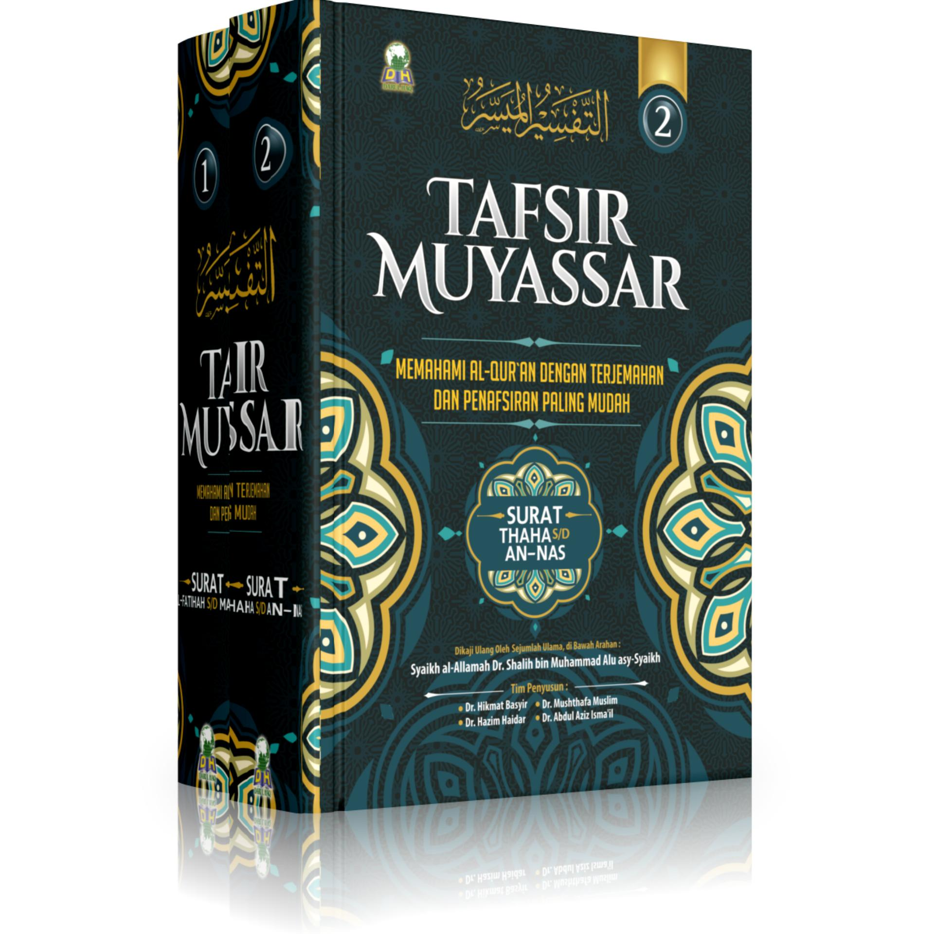 Flash Sale Tafsir Muyassar 2 Jilid