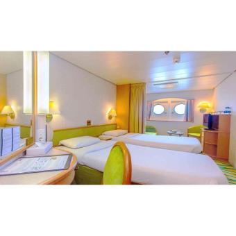CNT Travel Star Cruise Gemini 3D2N