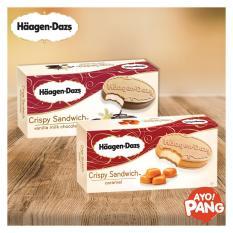 [HAAGEN DAZS] Crispy Sandwich