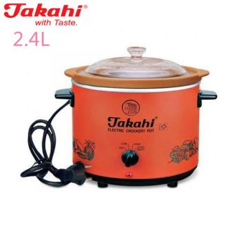 Harga Takahi Slow Cooker 2.4 L (Red)