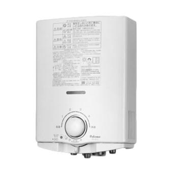 Paloma PH 5 RX Water Heater Gas