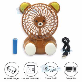 Kokakaa Kipas Angin Mini Portable Small Fan Karakter Baterai Charge & Usb Cable Bundle - Beruang Coklat - 3