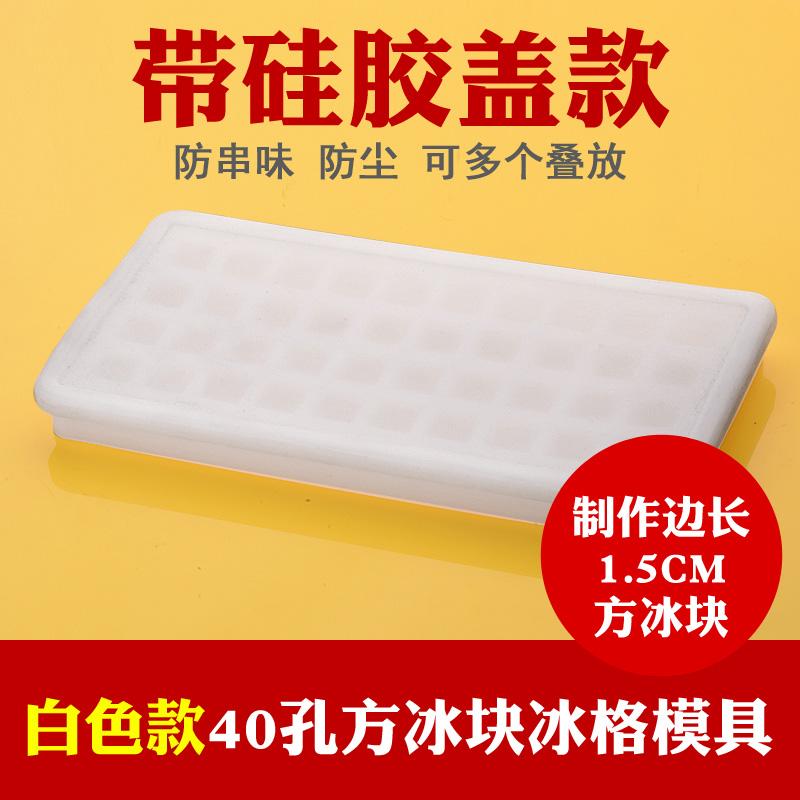 Silikon tutup hoki es es cetakan es kotak persegi es nampan