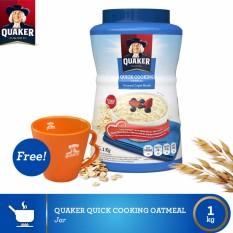 [Buy 1 Free Mug] Quaker Quick Cooking Oatmeal Jar