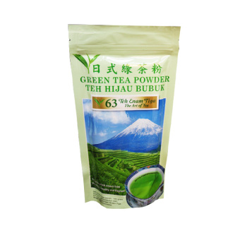 Harga Teh 63 - Green Tea Powder