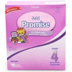 S26 Promise Vanila 700 Gr