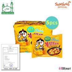 SAMYANG - Cheese HOT BULDAK RAMEN 1 PACK Isi 5pcs [HALAL]
