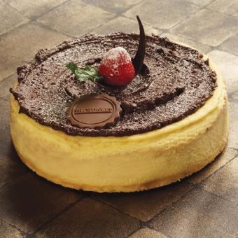 The Harvest Chocomaltine Cheesecake D20