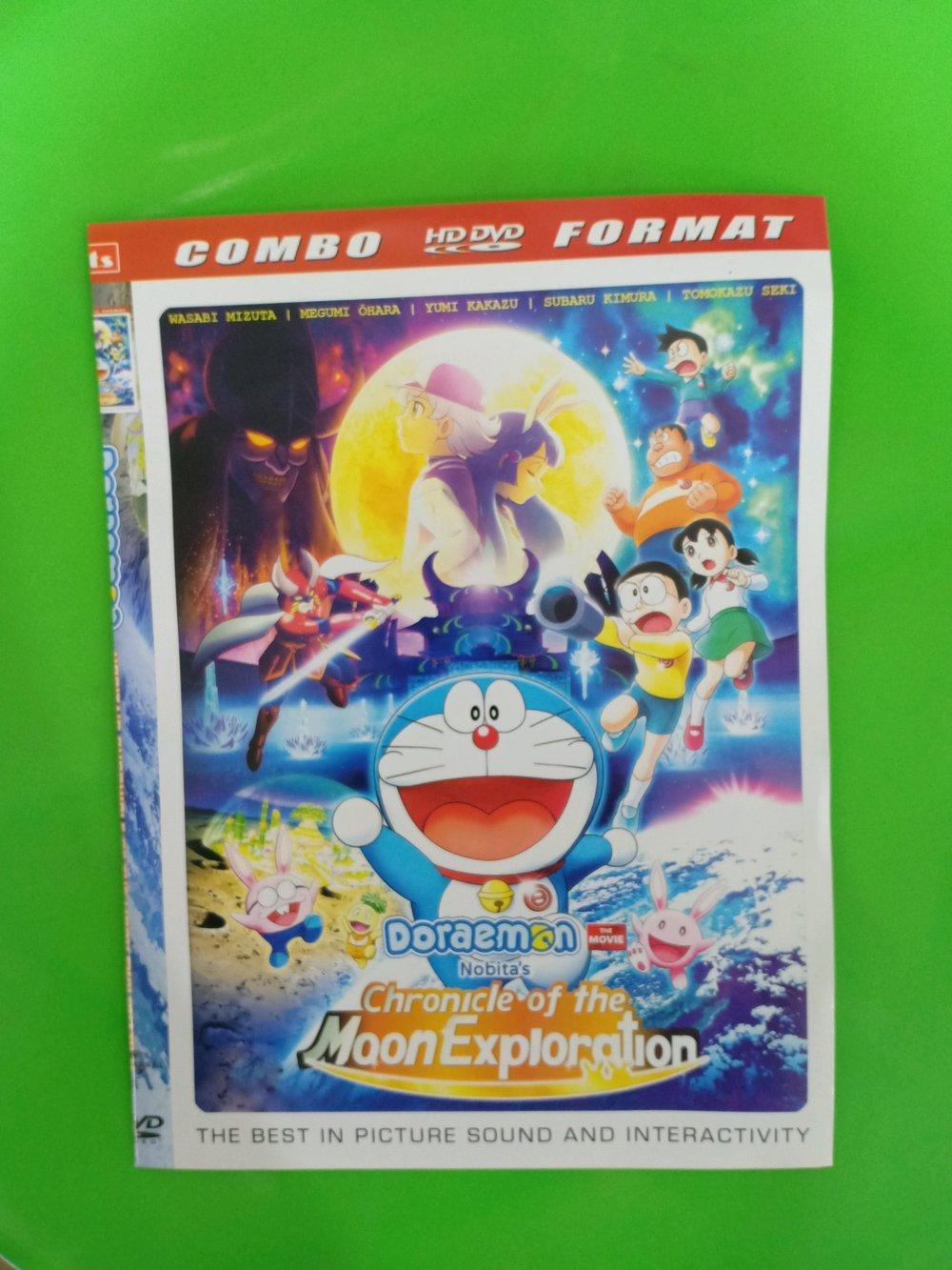 PROMO KASET DVD Animasi Larva Movie PROMO KASET