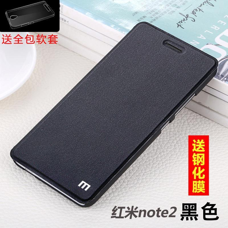 2017 HOT SELL Luxury leather/PU flip cover Phone case /Phone Cover For Xiaomi
