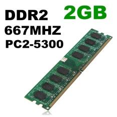 2GB DDR2 PC2-5300 5300U DDR2-667 MHZ 240-Pin Desktop PC DIMM Memory RAM - intl