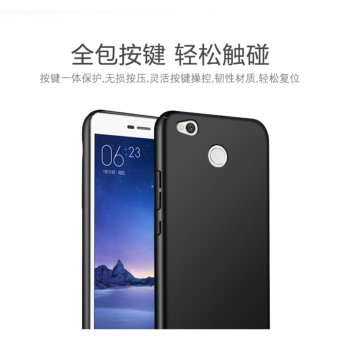 3 In 1 Pc Protective Back Cover Case For Oppo A37 Blue Intl Daftar Source · Harga 360 degrees Ultra thin PC Hard shell phone case for Xiaomi Redmi3S Redmi ...