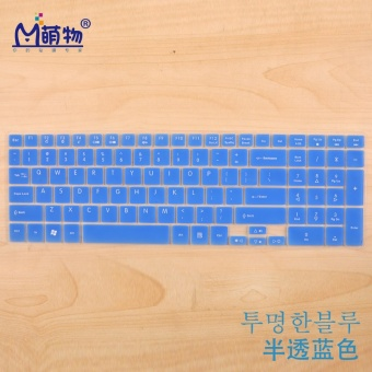 Acer membran keyboard laptop