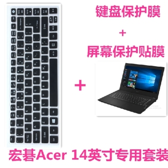 Murah Acer tmp248 film warna keyboard laptop