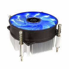Alseye Cooler Processor LGA Eddy-i12 for Intel