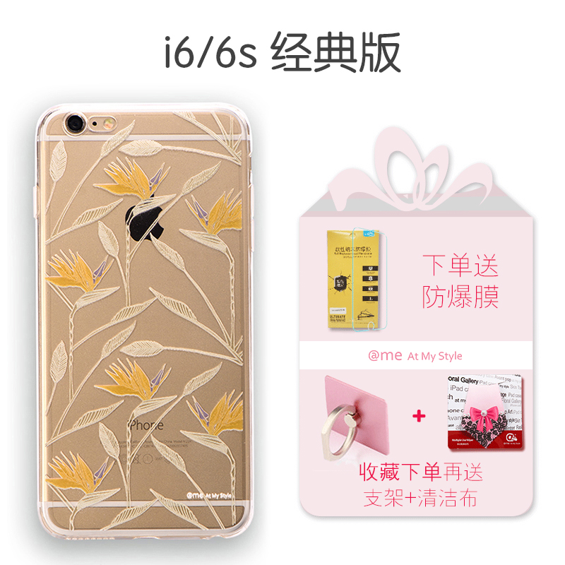 Ame iphone6plus apel telepon shell