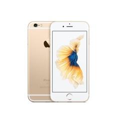 APPLE IPHONE 6S PLUS 16GB- GOLD - GARANSI INTERNASIONAL
