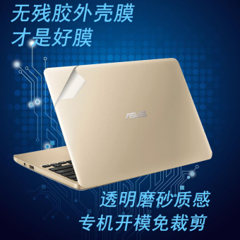 Asus e200ha laptop transparan matte shell film